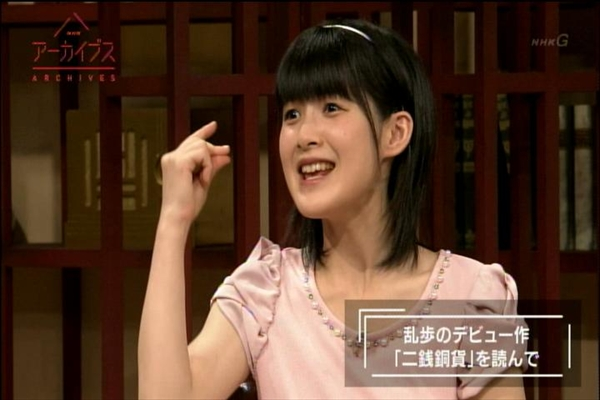 NHKアーカイブス0719_030