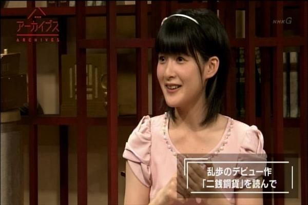 NHKアーカイブス0719_026