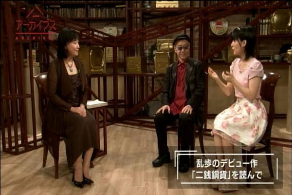 NHKアーカイブス0719_027