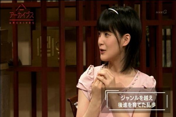 NHKアーカイブス0719_035