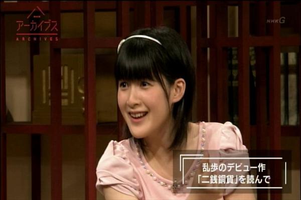 NHKアーカイブス0719_031