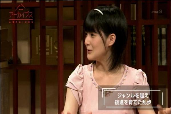 NHKアーカイブス0719_038