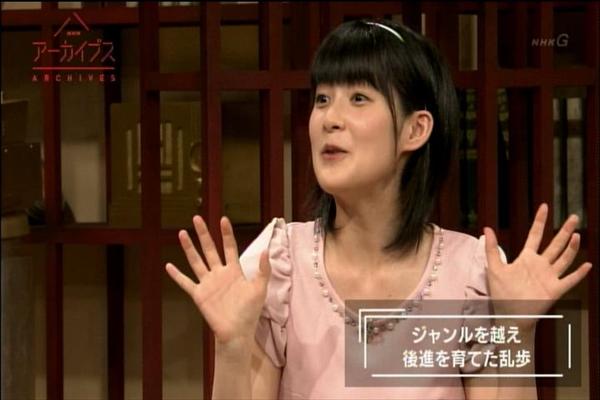 NHKアーカイブス0719_039