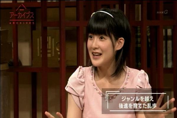 NHKアーカイブス0719_040