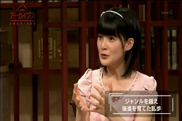 NHKアーカイブス0719_036
