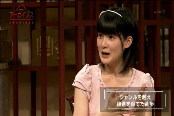 NHKアーカイブス0719_037