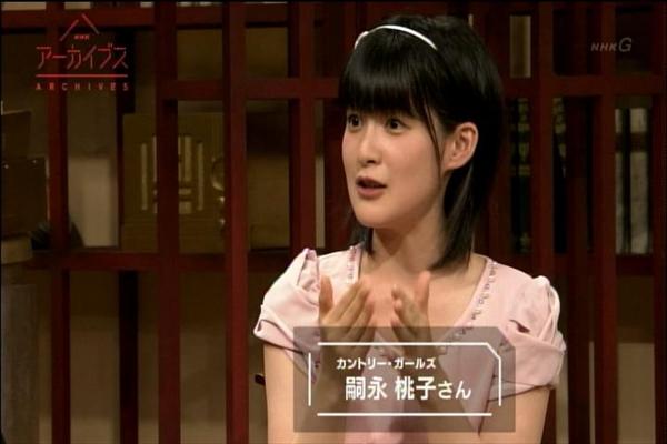 NHKアーカイブス0719_043