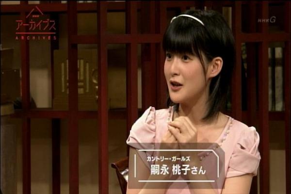 NHKアーカイブス0719_044