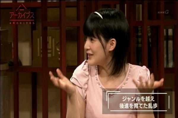 NHKアーカイブス0719_041