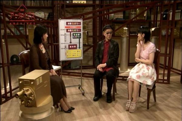 NHKアーカイブス0719_042