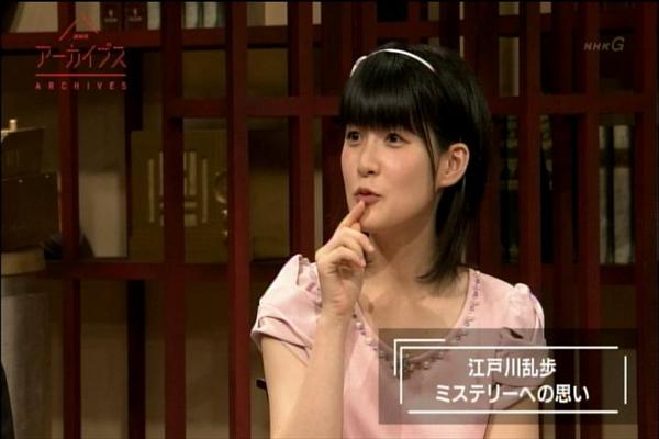 NHKアーカイブス0719_053