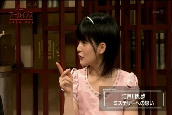 NHKアーカイブス0719_054