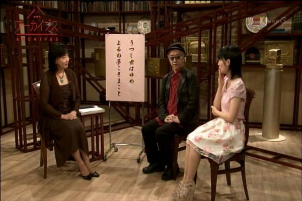 NHKアーカイブス0719_061