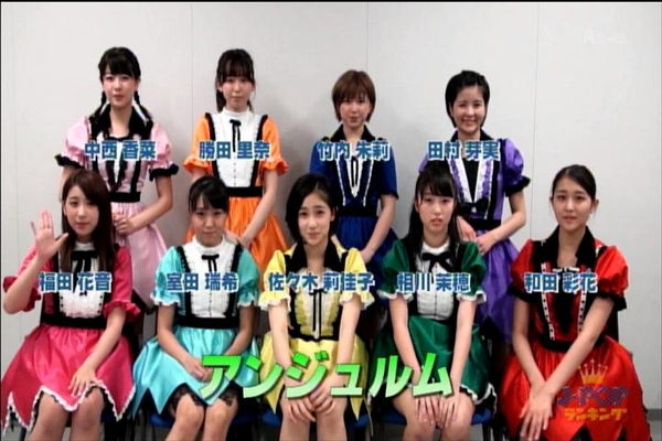 J-POPランキング0725_010