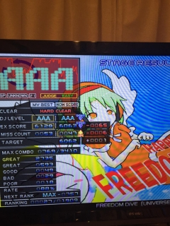 20150607_fd_bp_min.jpg