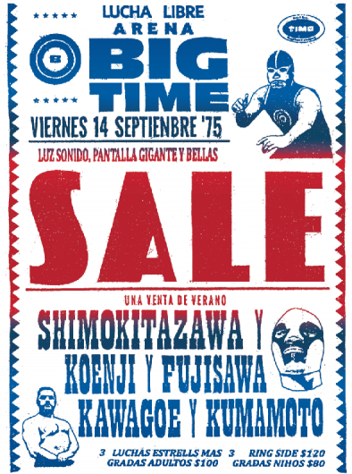 BIG TIME SALEポスター