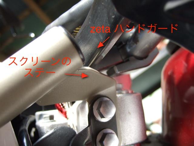DSCF2175-1.jpg