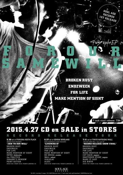20150627_livewire18