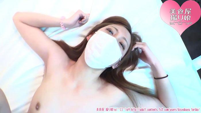 ななみちゃん2-28