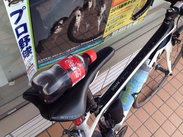 fc2blog_20150806002720941.jpg