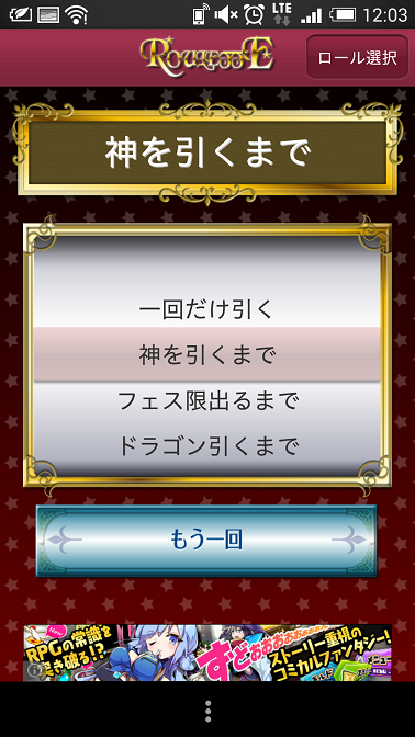 Screenshot_2015-08-01-12-03-50.png