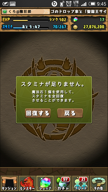 Screenshot_2015-08-09-09-45-59.png