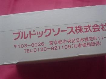 DSC12624 (50)