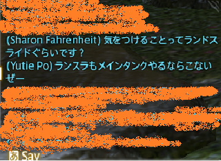 20150706001327b4c.png
