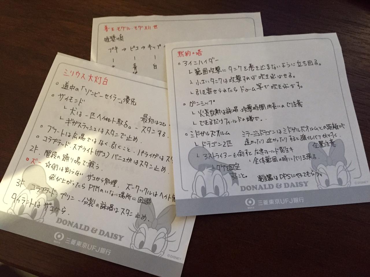 study - コピー