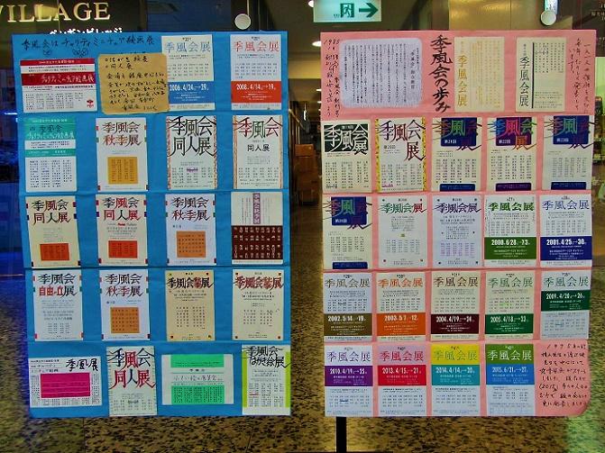 3 15.6.21 42回・季風会1日目  (93)