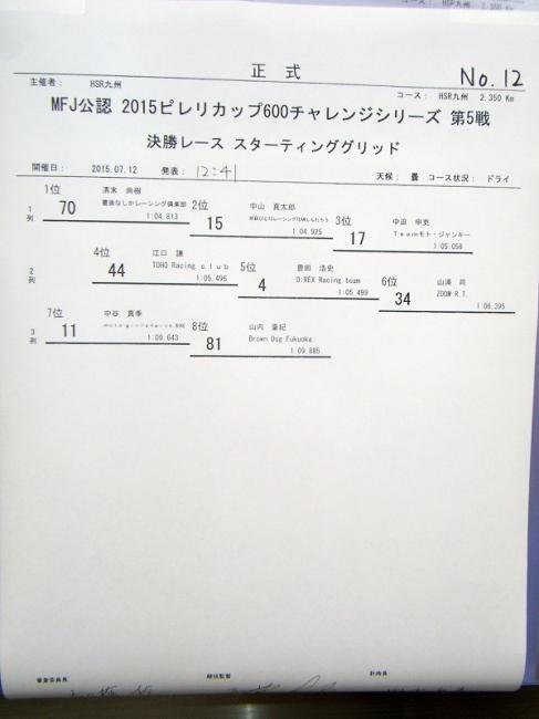 DSCF8172.jpg