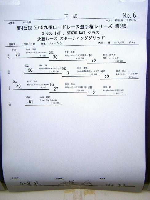 DSCF8174.jpg