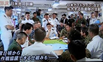日米共同作戦の協議