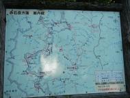 赤石小屋~椹島