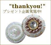 $blossom note+ アクセサリー/ビーズ刺繍/ハンドメイド