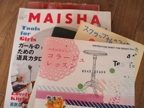 blossom ビーズ刺繍/ハンドメイドアクセサリー