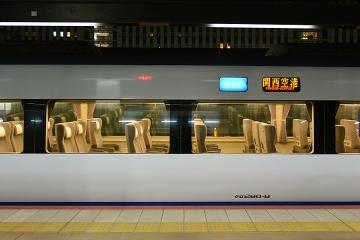 北海道旅行201502(5)