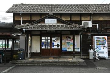 伊予鉄・松前駅(1)