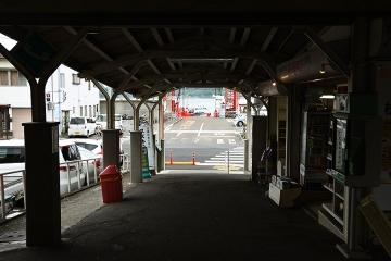 伊予鉄・高浜駅(3)