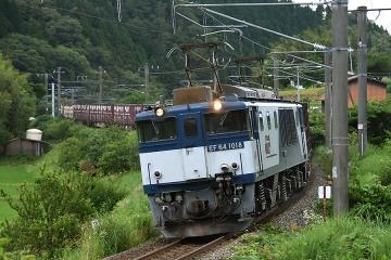 伯備線201506(8)