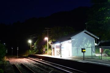 備後八幡駅(4)