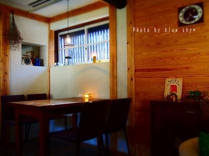 長府Cafe1