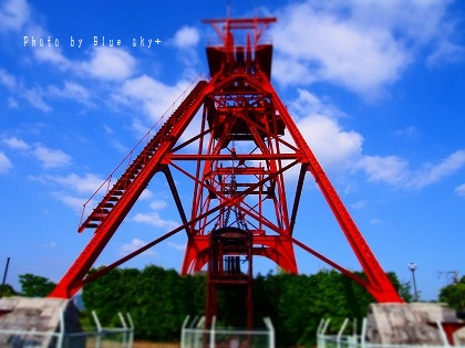 伊田竪坑櫓