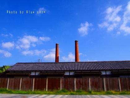 伊田竪坑櫓2