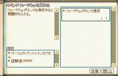 mabinogi_2015_07_11_007 (2)