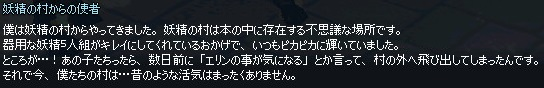 mabinogi_2015_06_03_009.jpg