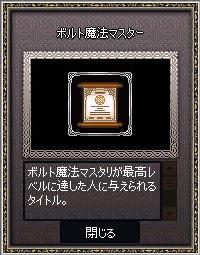 mabinogi_2015_06_26_010.jpg