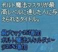mabinogi_2015_06_26_011.jpg