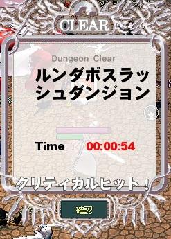 mabinogi_2015_06_30_018.jpg