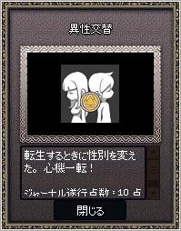 mabinogi_2015_07_11_004.jpg